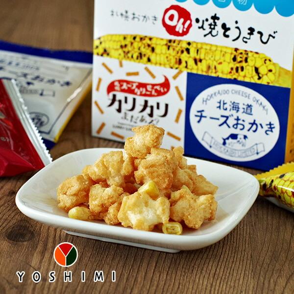 YOSHIMI (ヨシミ) 新バラエティBox