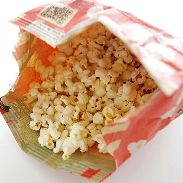前田農産 十勝ポップコーン ~黄金のとうもろこし畑から~ 1袋 56g