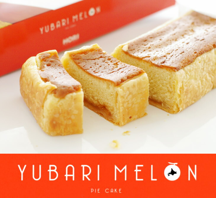 HORI 夕張メロンパイケーキ