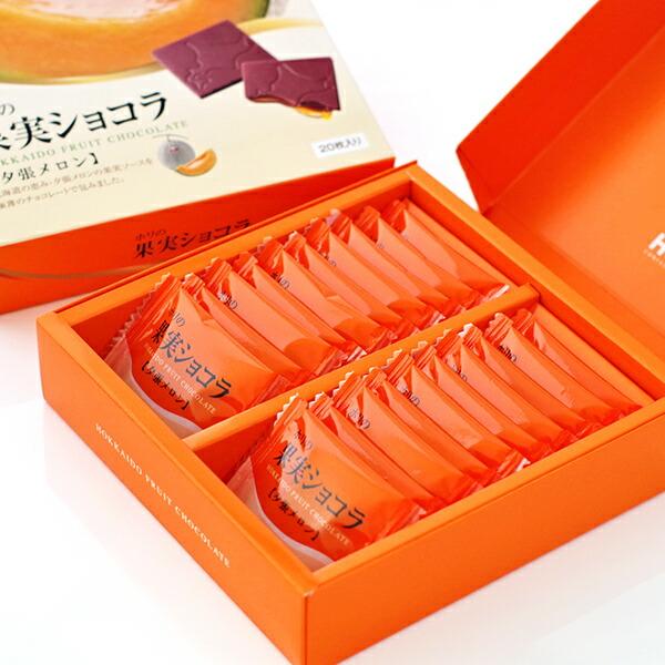 ホリ 果実ショコラ 20枚入(夕張メロン味)