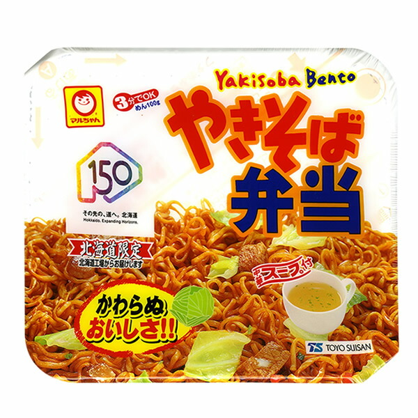 東洋水産(マルちゃん) 北海道限定 やきそば弁当 1個