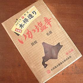 小田島水産 木樽仕込み いか塩辛 辛口(塩分6%) 1箱300g