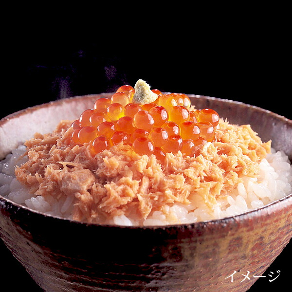 杉野フーズ ほぐし鮭 190g 1缶