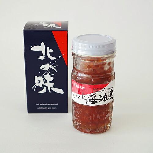 山ト小笠原商店 いくら醤油漬 80g 1瓶