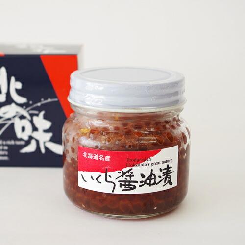 山ト小笠原商店 いくら醤油漬230g 1瓶