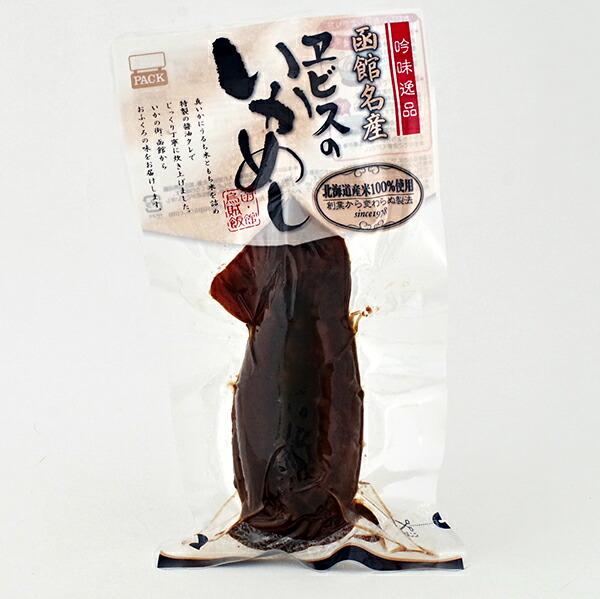 ヱビスパック 函館名産 ヱビスのいかめし 1尾入