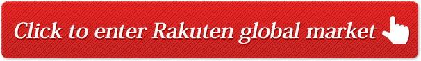Click to enter Rakuten global market