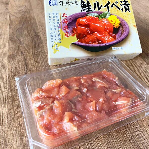 鮭ルイベ漬 170g