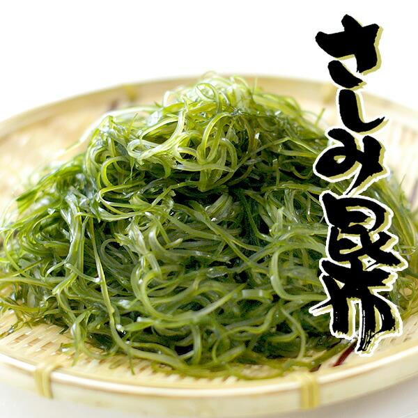 松前屋 北海道産 さしみ昆布(5枚入)