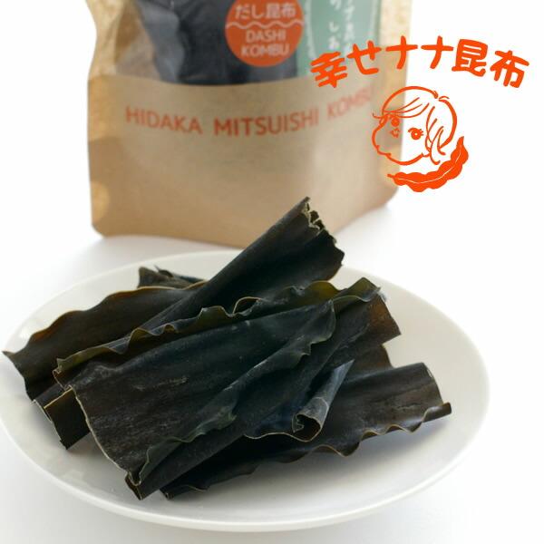 木村七蔵商店 幸せナナ昆布 だし昆布(日高みついし昆布) 30g