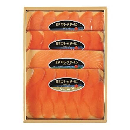 王子サーモン 王子スモークサーモンスライス 4種類食べ比べセット 60g×4種
