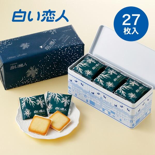 石屋製菓 白い恋人 ホワイト 27枚入