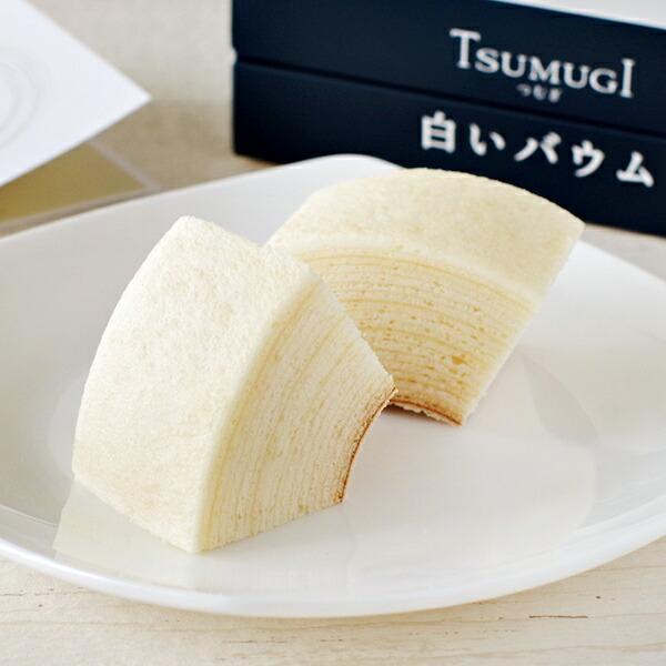 石屋製菓 白いバウム TSUMUGI(つむぎ) 1個