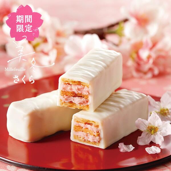 石屋製菓 美冬(みふゆ) さくら 6個入