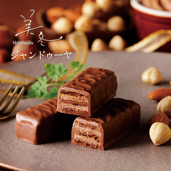 ISHIYA(石屋製菓) 美冬(みふゆ)ジャンドゥーヤ6個入