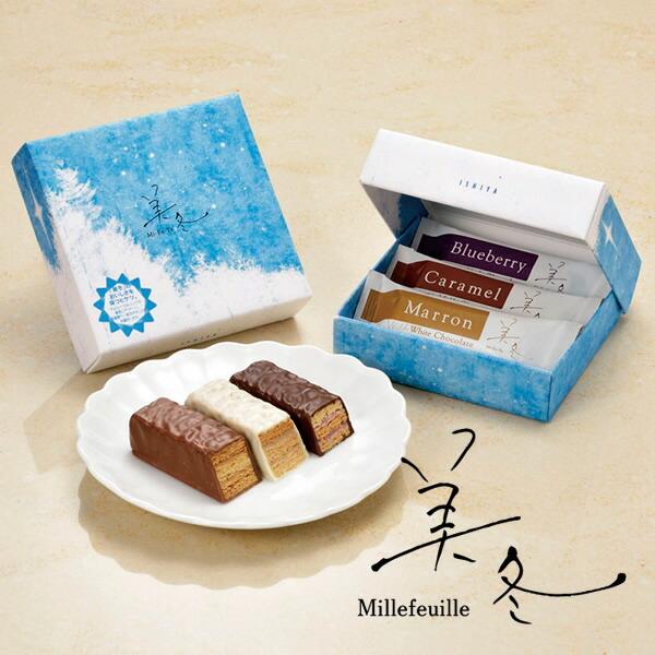 石屋製菓 美冬(みふゆ) 3個入(ブルーベリー・キャラメル・マロン 各1個)