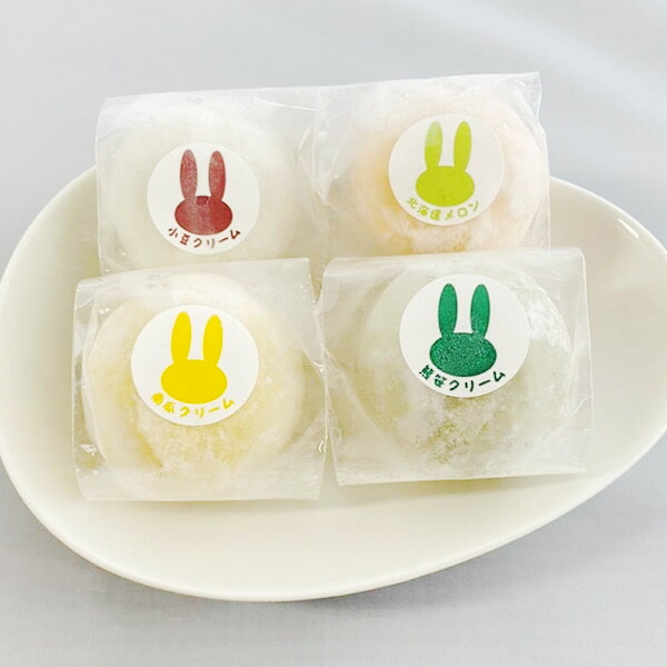 北海道ふわふわ大福 北うさぎの夢 アソート【冷凍商品】 ※こちらの商品は冷凍の商品の為、冷蔵品を同梱する場合は別途送料がかかります。【北海道お土産探検隊】