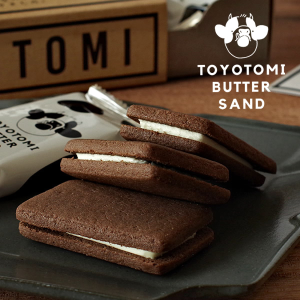 TOYOTOMI BUTTERSAND 6個入