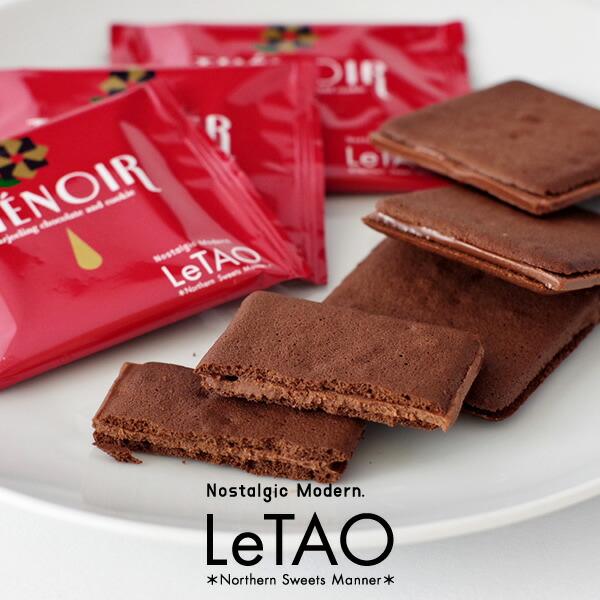 LeTAO(ルタオ) テノワール 20枚入