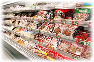 アイマトン直営スーパー「生鮮おろし」