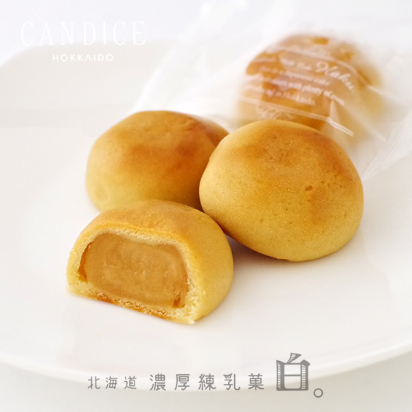 CANDICE(キャンディス) 北海道濃厚練乳菓 白(Haku) 6個入
