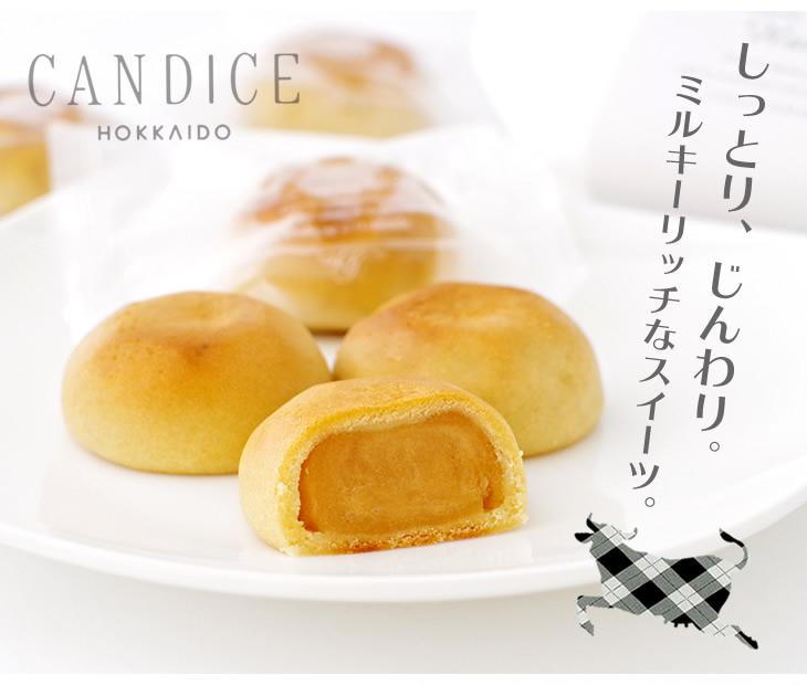 CANDICE(キャンディス)HAKU