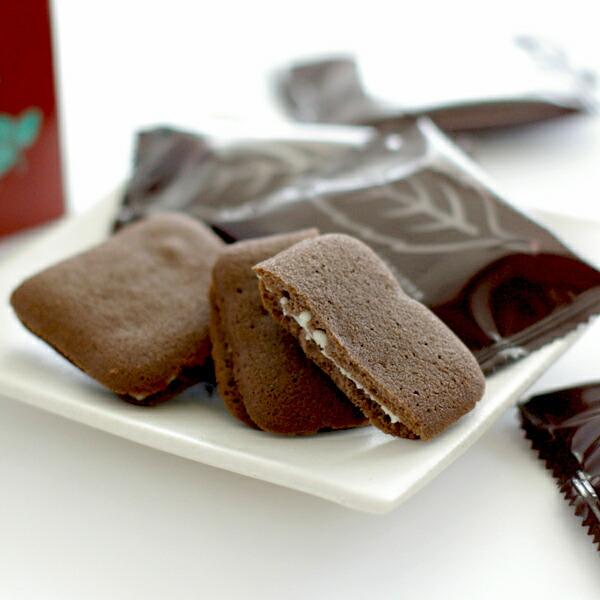 北海道北見銘菓 ペパーミントクッキーショコラ 7枚入