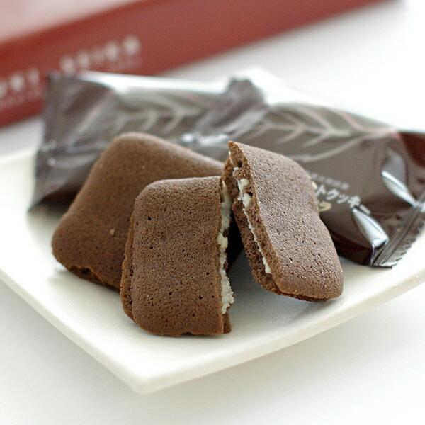 北海道北見銘菓 ペパーミントクッキーショコラ 12枚入