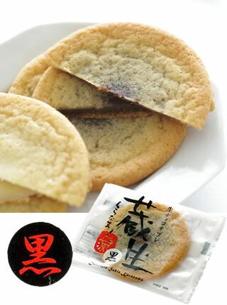 The Sun 蔵人「蔵生・黒」
