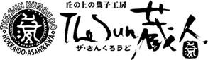 The Sun 蔵人