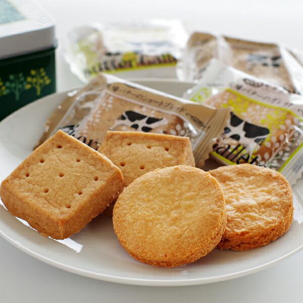 町村農場 町村特選バターのクッキーセット 12個入
