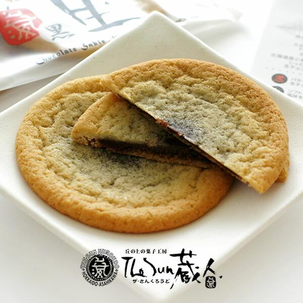 The Sun 蔵人(さんくろうど) 蔵生 黒 6枚入
