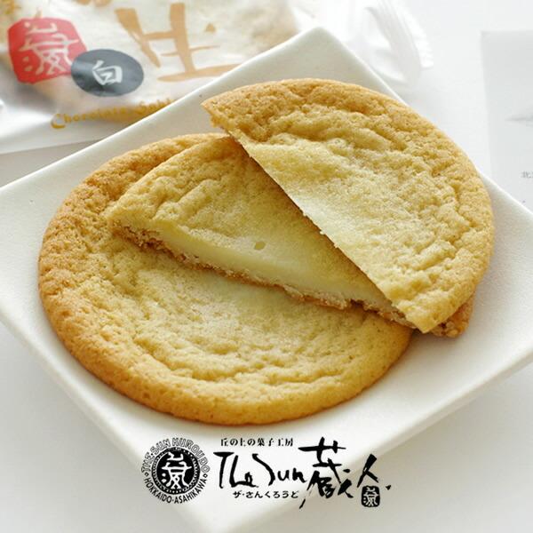 The Sun 蔵人(さんくろうど) 蔵生 白 6枚入