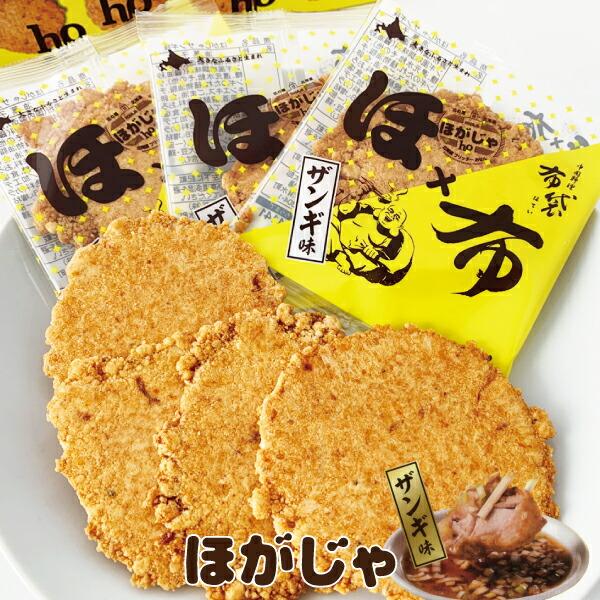 山口油屋福太郎 北海道フリッターおせん ほがじゃ ザンギ味(2枚×8袋入)