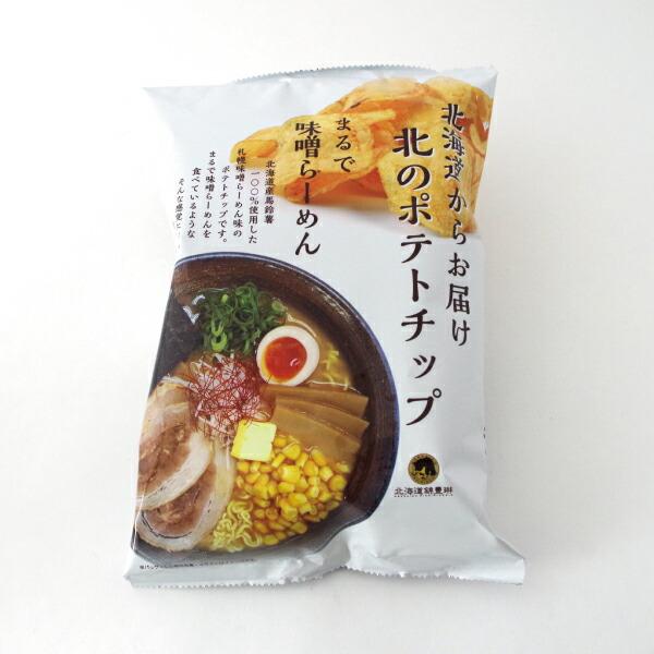 北海道錦豊琳 北のポテトチップ 味噌らーめん味 100g