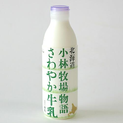 新札幌乳業 さわやか牛乳 720ml