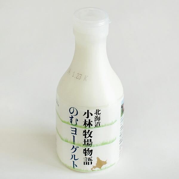 新札幌乳業 のむヨーグルト 500ml