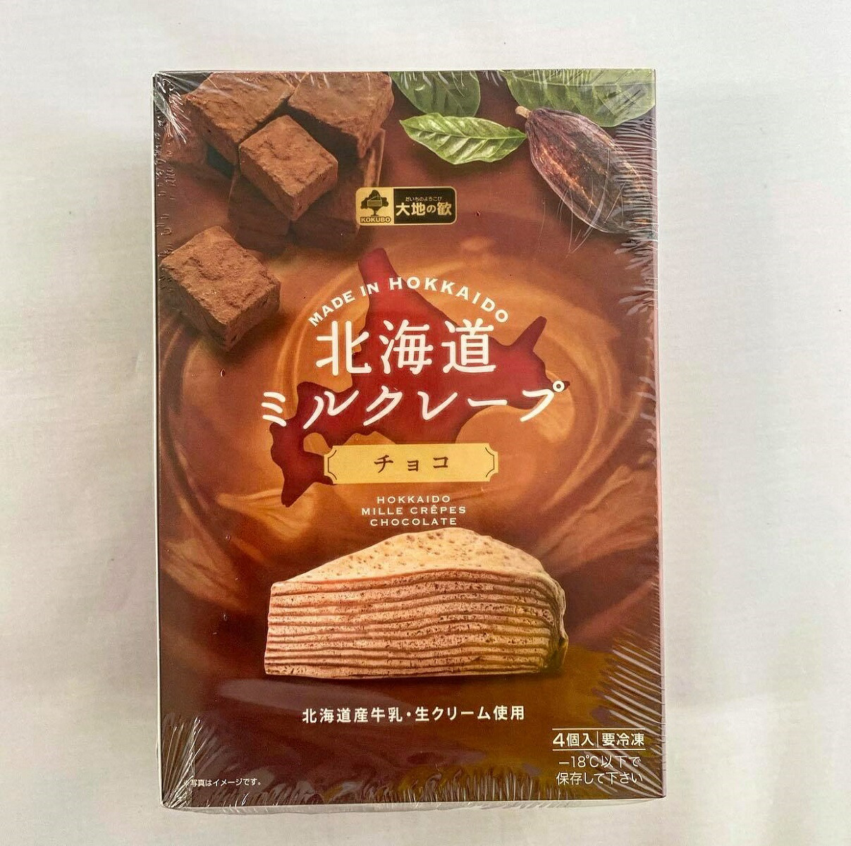 北海道ミルクレープ(チョコ)4個入
