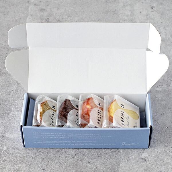 PREMIUMパウンドケーキアソートBOX 4個入
