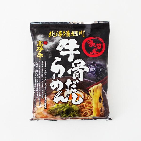国分北海道 牛骨だしらーめん醤油味 〈1食入〉115.5g(めん70g、スープ45.5g)