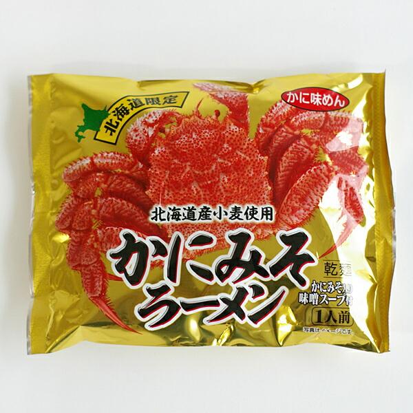 北海道限定 かにみそラーメン 1人前 115g (めん重量80g スープ35g×1)