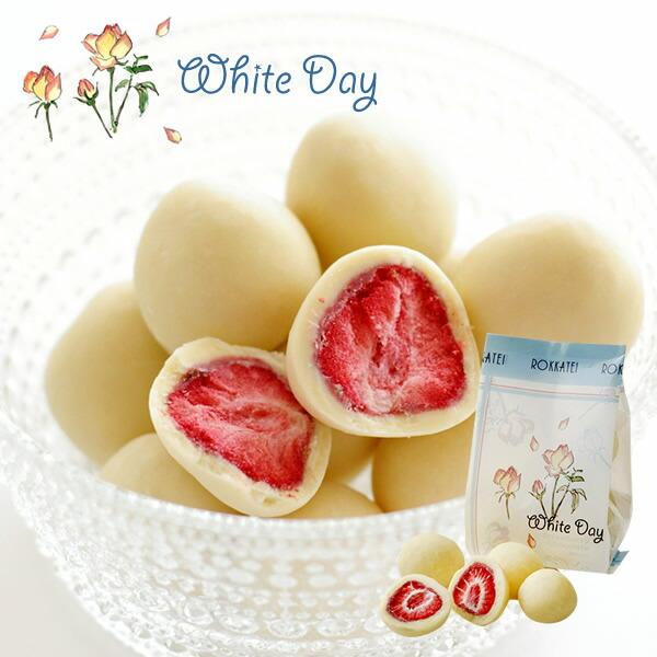 六花亭 ホワイトデー限定 ストロベリーチョコ ホワイト袋入