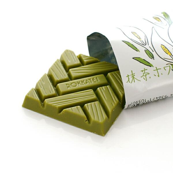 六花亭 抹茶ホワイトチョコレート 1枚 20g