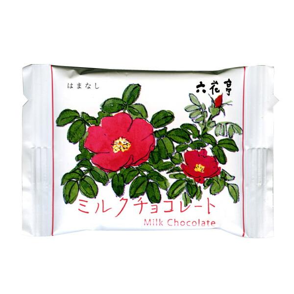 六花亭 ミルクチョコレート 1枚