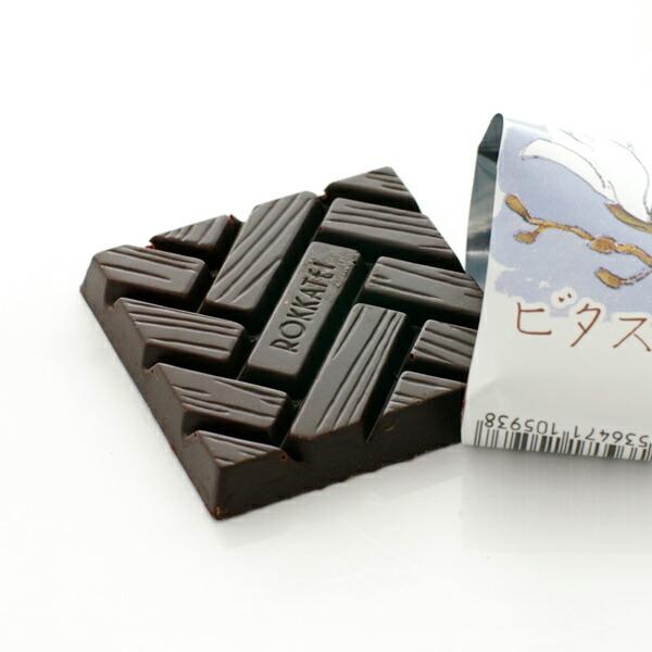 六花亭 ビタスィートチョコレート 1枚 20g