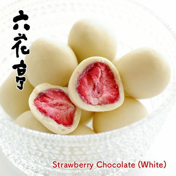 六花亭 ストロベリーチョコ ホワイト 100g(約10粒入)