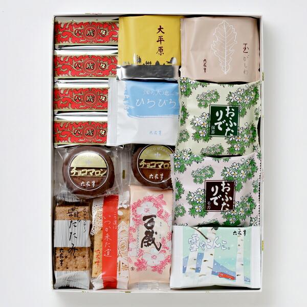 六花亭 詰め合わせ 六花撰(17個入)