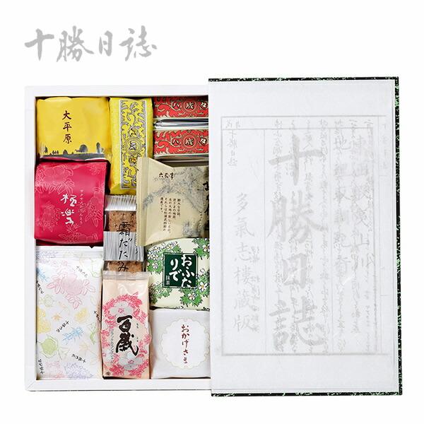 六花亭 詰め合わせ 十勝日誌(29個入)