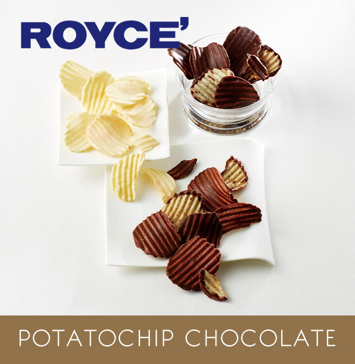 チョコ チップ ロイズ ロイズ直営のベーカリーが「チョコレート天国」って知ってました?