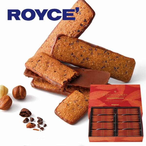 ロイズ バトンクッキー ヘーゼルカカオ 40枚入